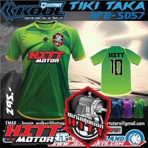 แบบเสื้อทีม ทีม HITT hitachi KFB-S057