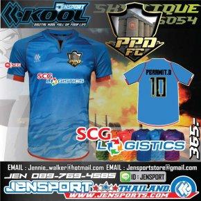 แบบเสื้อทีมฟุตบอล สีฟ้า ทีม PPD FC