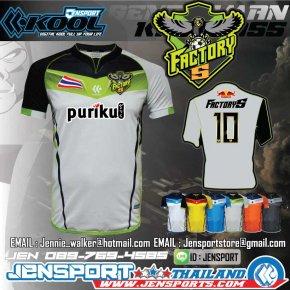 แบบเสื้อทีมสีเขียวดำ ทีม factory 5 เพียวริคคุ