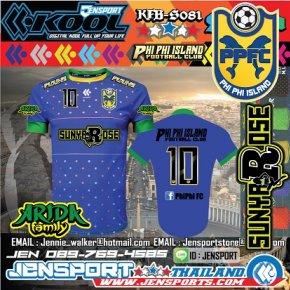 ทีม PHI PHI FC ชุดซ้อม KOOL SPORT