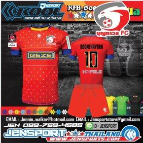 แบบเสื้อทีม บุญถาวร KOOL SPORT KFB-S081