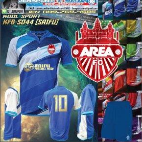 เสื้อทีม AREA FC -KOOL-SPORT-KFB-S044