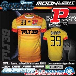 แบบเสื้อทีม PLATINUM FC KFB-S082