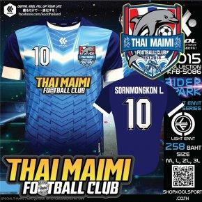 KOOL SPORT KFB-S086 ทีม THAI MAIMI  KOOL SPORT KFB-S086 RAIDER SPARK