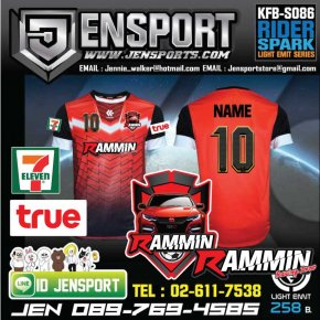 KOOL SPORT KFB-S086 สีแดง ทีม RAMMING CIVIC ครับ