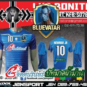 เสื้อ คูลสปอร์ต ทีม bluevatar KOOL SPORT KFB-s076