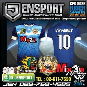 เสื้อฟุตบอล คูลสปอร์ต สีฟ้า กรมท่า น้ำเงิน ทีม MIX3R