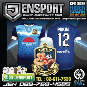 เสื้อฟตบอล KOOL SPORT KFB-S086 สีน้ำเงิน ทีม TODTIM