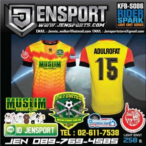 PNY-UNITED-2015-2 เสื้อฟุตบอล KOOL SPORT KFB-S086