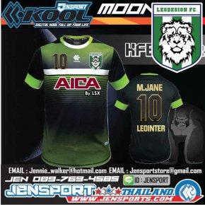 เสื้อฟุตบอล KOOL SPORT KFB-S082 สีดำ ทีม LEO DESIGN