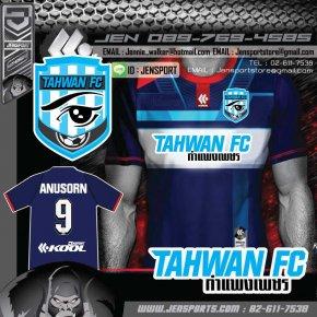 KOOL SPORT KFB-WS01 WAKKATA ทีม tahwan fc