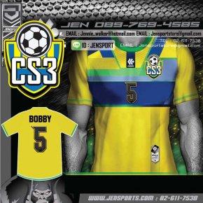 KOOL SPORT KFB-WS01 สีเหลือง ทีม CS3