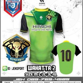 HITACHI-KITCHEN KOOL SPORT KFB-WS02 WAKATTA-2