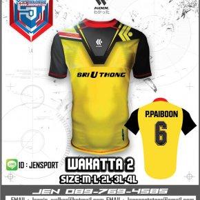 KOOL SPORT KFB-WS-02 Wakatta 2 ทีมSRI U THONG