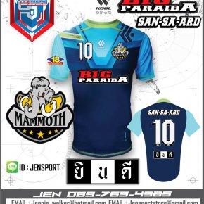 ทีม mammoth เสื้อ wakatta 2 navy-blue