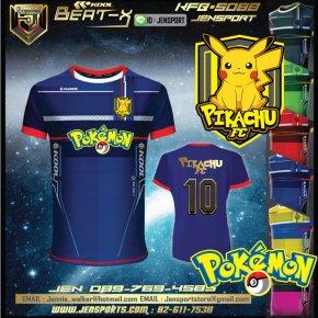 เสื้อ ทีม PIKACHU POKEMON FC