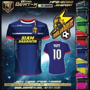 เสื้อ KOOL SPORT KFB-S088 ทีม SSS GROUP FC