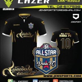 ทำเสื้อทีม ALL STAR DARA FC