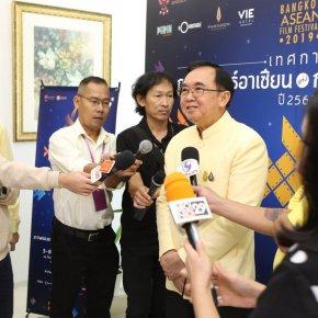 Bangkok ASEAN Film Festival 2019