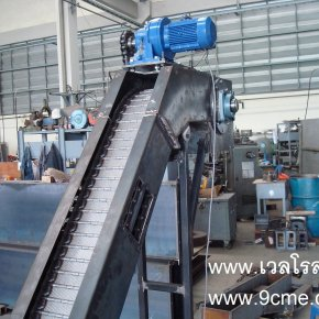apron conveyor chain