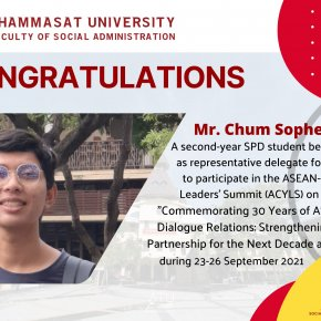 Congratulations to Chum Sopheakneat!
