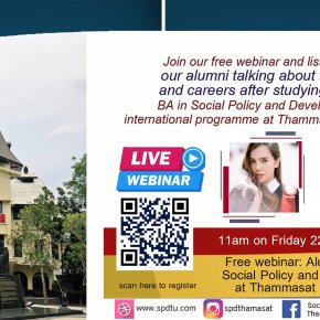 Check out webinar (22 May)