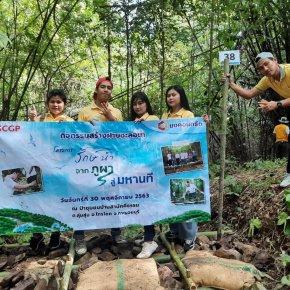สร้างฝายชะลอน้ำป่าชุมชนบ้านสามัคคีธรรม ตำบลลุ่มสุ่ม อำเภอไทรโยค จังหวัดกาญจนบุรี