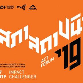 ACT forum'19