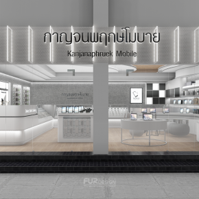 Design, manufacture and installation of stores: SP Telecom Shop, Hot District, Chiang Mai Province(copy)
