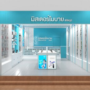 Design, manufacture and installation of stores: Dtac Partner Shop by Mr. Mobile