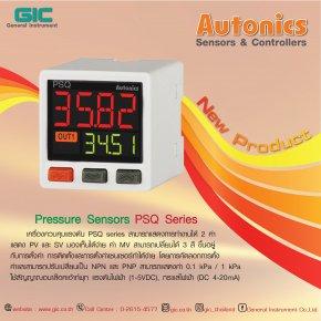 เซนเซอร์ตรวจวัดความดัน (Pressure Sensor)