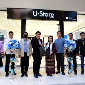 U•Store by SPVI สาขาใหม่ ม.พะเยา