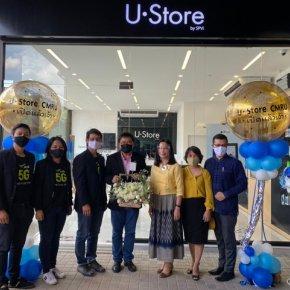 U-store by SPVi มหาวิทยาลัยราชภัฎเชียงใหม่