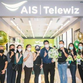 ฉลองเปิดสาขาใหม่ AIS Telewiz แหลมทอง ชลบุรี
