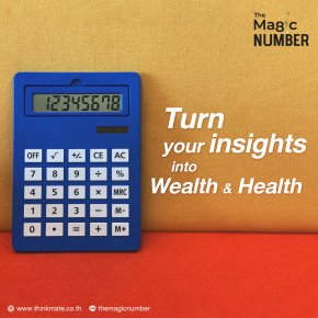 Turn your insights into Wealth & Health