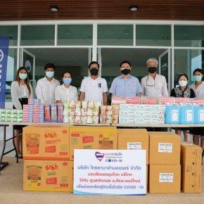 ยามาฮ่าเดินหน้าช่วยเหลือผู้ประสบภัยจากโรคโควิด-19