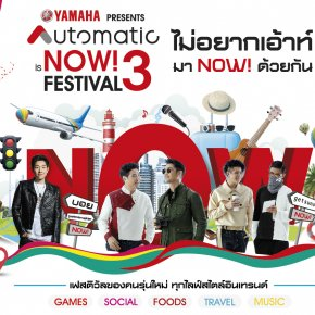 Thai Yamaha - Automatic is NOW! Festival # 3