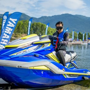 Yamaha: Waverunner and Outboard Motor