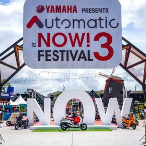 Yamaha presents Automatic is NOW! Festival #3