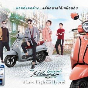 ยามาฮ่า แกรนด์ ฟีลาโน่ ไฮบริด...ใหม่ Live High with Hybrid