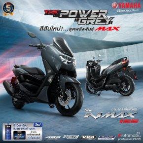 New Yamaha NMAX155