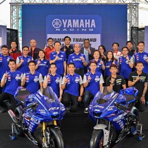 YAMAHA MOTOR SPORT PRESS CONFERENCE