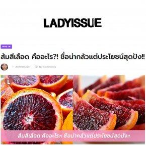 ส้มสีเลือด คืออะไร?! ชื่อน่ากลัวแต่ประโยชน์สุดปัง!!
