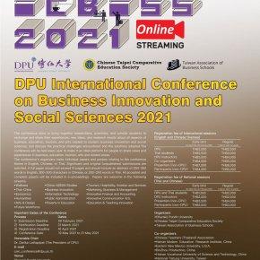 งานประชุมวิชาการระดับชาติและนานาชาติขึ้น ชื่องาน DPU International Conference on Business Innovation and Social Sciences 2021