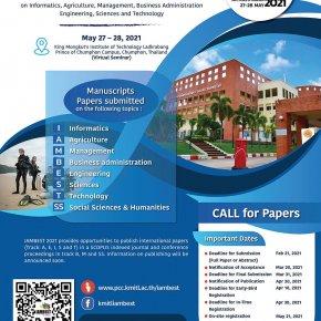 ขอเรียนเชิญเข้าร่วมการประชุม และการนำเสนอผลงานวิชาการระดับชาตินานาชาติ ประจำปี 2564