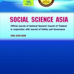 ทุนสนับสนุนการจัดทำวารสารด้านสังคมศาสตร์ ภายใต้ชื่อวารสาร Socal Science Asia