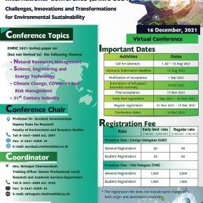 ประชาสัมพันธ์ การจัดการประชุมวิชาการนานาชาติ The 4th Environment and Natural Resources International Conference