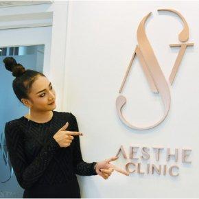 ปากกระจับ เพิ่มเสน่ห์ใบหน้า ดูหวานละมุน อย่างเป็นธรรมชาติ - Aesthe Clinic