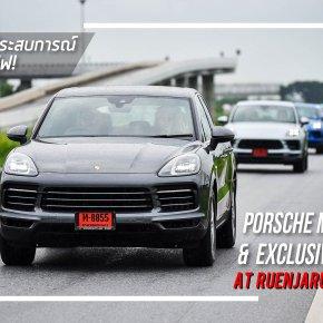 Porsche Macan Driving & Exclusive Dining at Ruenjarung Ayutthaya เปิดประสบการณ์ความอร่อยแบบเอ็กซ์คลูซีฟ