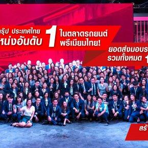 บีเอ็มดับเบิลยู กรุ๊ป ประเทศไทย สร้างความสำเร็จในปี 2563 แห่งประวัติศาสตร์ ครองตำแหน่งผู้นำอันดับหนึ่งในตลาดรถยนต์พรีเมียมไทย